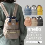 anello リュック anelloリュック アネロ  小さい 小さめ 小ぶり デイパック 旅行 通勤 通学 A5サイズ バッグ レディース リュック アネロリュック