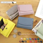 ミニ財布 レディース スキミング防止 本革 コンパクト カードポケット メンズ 革 牛革 BOX型小銭入れ 財布 小さい サイフ 薄い 軽い  海外旅行 送料無料