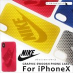 ショッピングNIKE NIKE GRAPHIC SWOOSH PHONE CASE iPhoneX  ナイキ iPhoneX iPhone10 ケース iphoneケース レディース メンズ スマホケース スマホカバー アイフォンケース