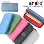財布 anello アネロ 長財布 レディース メンズ ユニセックス 大容量 多収納 財布 サイフ 春財布 春 シンプル 財布 カード入れ ラウンドファスナー かわいい