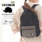 SCANDINAVIAN FOREST スカンジナビアンフォレスト リュック レディース デイパック 10ポケット リュックサック メンズ  多収納  moz モズ セール