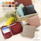 LIZDAYS リズデイズ 財布 二つ折り財布 レディース メンズ ユニセックス ブラック ネイビー ピンク グレー 本革 牛革 PUレザー シンプル タッセル セール