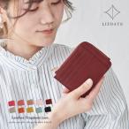 LIZDAYS リズデイズ 財布 ミニ財布 本革 コインケース カードケース レディース メンズ サイフ 小型財布 本革 L字ファスナー コンパクト カード入れ liz06