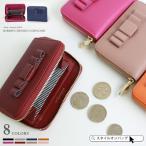 LIZDAYS リズデイズ 財布 レディース ブラック ネイビー オレンジ ピンク 牛革 レザー コインケース ミニ財布 小銭入れ リボン 可愛い ギフト セール