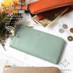 財布 長財布 レディース L字型 スキミング防止 防犯 クレジットカード キャッシュカード 牛革 本革 薄型 かわいい セール