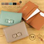 LIZDAYS リズデイズ 名刺入れ 本革  カードケース レディースコンパクト 50枚収納 リボン ビジネス 定期入れ セール liz06
