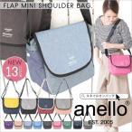 anello ショルダーバッグ アネロ レディース ミニバッグ 斜め掛け 軽い 軽量 バッグ 鞄 シンプル ユニセックス B5 ママバッグ セール