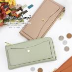 Legato Largo うすいサイフ 長財布 財布 薄い うすい スリム 薄型 軽い レディース シンプル 大容量 財布  カード レガートラルゴ 小銭入れ