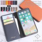 LIZDAYS iphoneケース  iPhoneSE スマホケース 手帳型 革 本革 牛革 スマホカバー アイフォンケース ベルトなし 手帳型スマホケース セール