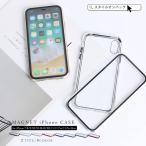 Yahoo!スタイルオンバッグスタイルオンバッグ iphoneケース iiPhone11 ケース スマホケース マグネット 金属フレーム 背面ガラス phoneケース 磁石 透明 クリアケース 送料無料