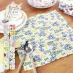 キッチンクロス ディッシュクロス ワッフルクロス カウンタークロス お皿 布巾 カラフル おしゃれ かわいい 掃除 ギフト プレゼント 綿 コットン 食器