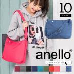 anello - anello ショルダーバッグ レディース アネロ バッグ トートバッグ 斜め掛け ショルダー バッグ A4収納可能 10ポケット 多収納