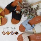 ツイスト シューズ サンダル フラットサンダル レディース 靴 スウェード ローヒール 23 23.5 24.24.5 散歩 お出かけ ベランダ履き キレイめ 上品 シンプル