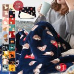 毛布 ブランケット 大判 100×140cm ひざ掛け 掛け毛布 洗える あったか フリース シープボア プレゼント 北欧 かわいい 秋冬 冬アイテム