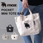 moz MOZ モズ ポケット トートバッグ ミニ バッグ レディース メンズ A5 ミニバッグ ナチュラル 刺繍 小さい 小さめ かばん キャンバス 軽量