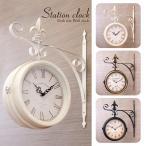 時計 掛け時計 壁掛時計 クロック ヨーロッパ風両面時計 ステーションクロック ボスサイド L 1508-20 送料無料
