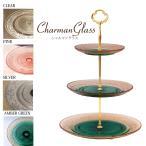 置物 インテリア雑貨 ケーキスタンド シャルマングラス  3レイヤープレート アクセサリー 小物置き 造花のディスプレイ