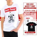 Tシャツ メンズ ディズニー ミッキー ティーシャツ プリント キャラクター ユニセックス ペア 双子 ペアルック  ミッキーマウス