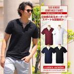 Tシャツ 半袖 ヘンリーネック メンズ Men's ティーシャツ ボーダー タックボーダー  おしゃれ 無地 きれいめ スタイリッシュ