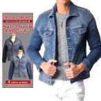 デニムジャケット メンズ Gジャン ジャケット ビンテージ ウォッシュ Men's ジージャン カジュアル ストレッチ デニム ウエスタン