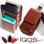 アイコスケース IQOSケース フェイクレザー 収納 クリーナー ホルダー ヒートスティック ケース 送料無料 PU レザー 収納ケース カバー