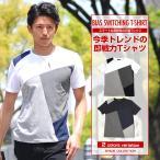Tシャツ メンズ カラー 切替 パネル プリント Uネック 半袖 おしゃれ モノトーン ストリート カジュアル