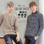 ショッピングセーター ニット セーター メンズ  カットソー Vネック ニットソーきれいめ 白 ホワイト クルーネック Uネック