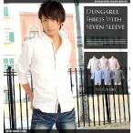 7分袖 シャツ メンズ 白 白シャツ Yシャツ 無地 テープ ダンガリーシャツ