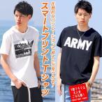 Tシャツ 半袖 メンズ ティーシャツ  ARMY フォト フォトプリント ロゴ アメカジ キレイめ プリント Uネック ロゴ おしゃれ