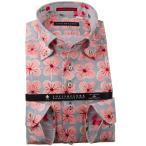 シャツ / メンズドレスシャツ 長袖綿100%ドレスシャツ ボタンダウン 四弁花パターンプリント ピンク グレー 1910