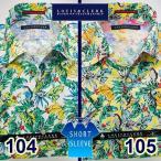 シャツ / メンズドレスシャツ 半袖1607 綿麻ドレス・アロハシャツ ワンピースワイド トロピカルバナナ柄プリント 2色展開