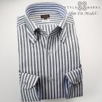 ワイシャツ| 長袖1703 ワイシャツ 綿麻 スリム ボタンダウン ブラック カラミ織