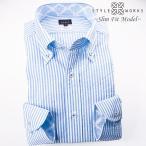 ワイシャツ| 長袖1706 綿100%ワイシャツ スリム シアサッカー 水色 ボタンダウン