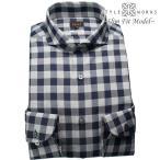 シャツ / メンズドレスシャツ 長袖ドレスシャツ スリム GIZA88 カッタウェイワイド ブロックチェック 濃紺・杢グレー