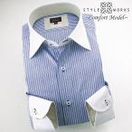 ワイシャツ| 長袖1510 綿100%ワイシャツ 青ストライプ クレリックワイド