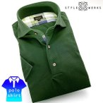 ポロシャツ カッタウェイワイド シルケットCOOLMAXサーフニット・ウーリー糸 オリーブグリーン プレゼント ギフト 210218