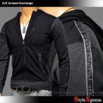 ショッピングsale アルマーニエクスチェンジ Armani Exchange パーカー ジャケット メンズ