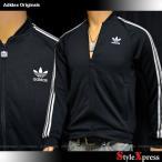 アディダス オリジナルス Adidas Originals トラックジャケット ジャージ メンズ
