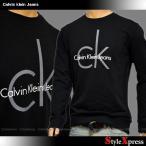 ショッピングSALE カルバンクラインジーンズ Calvin Klein Jeans トレーナー メンズ
