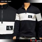 カルバンクライン Calvin Klein トレーナー メンズ
