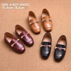 ショッピングフォーマルシューズ キッズ フォーマル靴 フォーマルシューズ 男の子 女の子 子供靴 シューズ スリッポン ローファー 子ども靴 子供用 こども キッズ靴 結婚式 入学式 卒業式 発表会