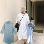 レディース シャツワンピ ブラウス ロングシャツ ワンピース 開襟シャツ ビックシルエット 長袖 無地 コットン カラ− 白 ホワイト ブルー 大人 カジュアル フェ