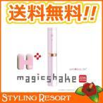 ショッピングバック マジックシェイク(MagicShake) サンテシリーズ ピンク MS-3
