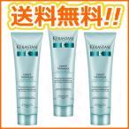 ショッピングケラスターゼ ケラスターゼ RE シモンテルミック 150g×3本セット(洗い流さないヘアトリートメント)