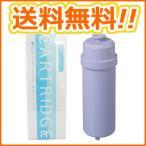 日本トリム イオン TRIM ION TI-7000用 純正浄水 活性炭 BCカートリッジ(活性炭)