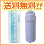 ショッピングカートリッジ 日本トリム イオン TRIM ION TI-8000用 純正浄水 活性炭 BCカートリッジ(活性炭)