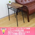 レトロな長角サイドテーブル 横48cm×奥行き24cm×高さ55cm