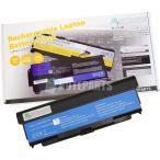 【NOTEPARTS】レノボ ThinkPad L440 L540 T440p T540p W540 W541 用 9セル Li-ion バッテリー