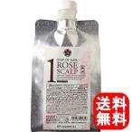 オブコスメティックス ソープオブヘア1-ROスキャルプ 1000ml 詰替用 of cosmetics