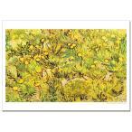 ゴッホ 黄色い花の野 ジクレーポスター A2 (594ミリ×420ミリ)